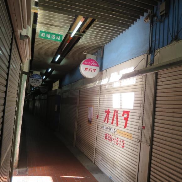 モトコー6からさらに西へとうとう踏破したという記事 神戸市にて_c0001670_21300248.jpg