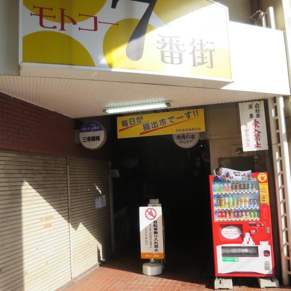 モトコー6からさらに西へとうとう踏破したという記事 神戸市にて_c0001670_21304607.jpg