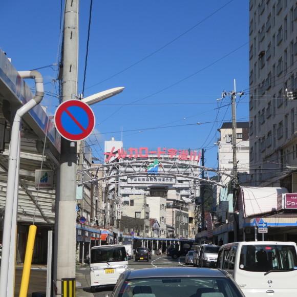 モトコー6からさらに西へとうとう踏破したという記事 神戸市にて_c0001670_21305951.jpg