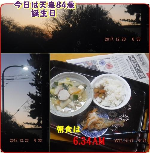d0007071_20112229.jpg