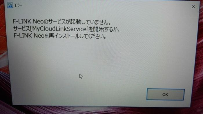a0199979_21554862.jpg