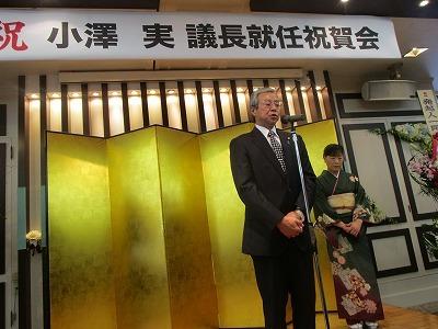 旭日双光章受賞祝賀会      議長就任祝賀会_f0019487_14131246.jpg