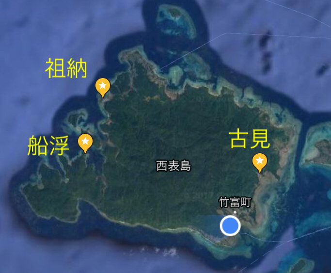 海界の村を歩く 東シナ海 西表島_d0147406_15073354.jpg