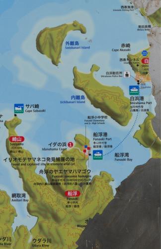 海界の村を歩く 東シナ海 西表島_d0147406_15362854.jpg