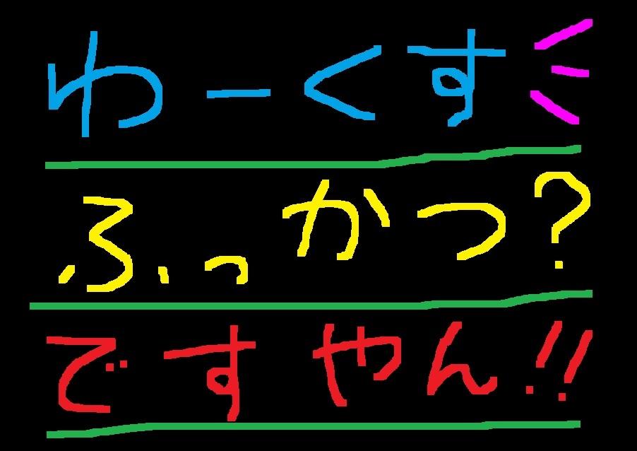 f0056935_16155202.jpg