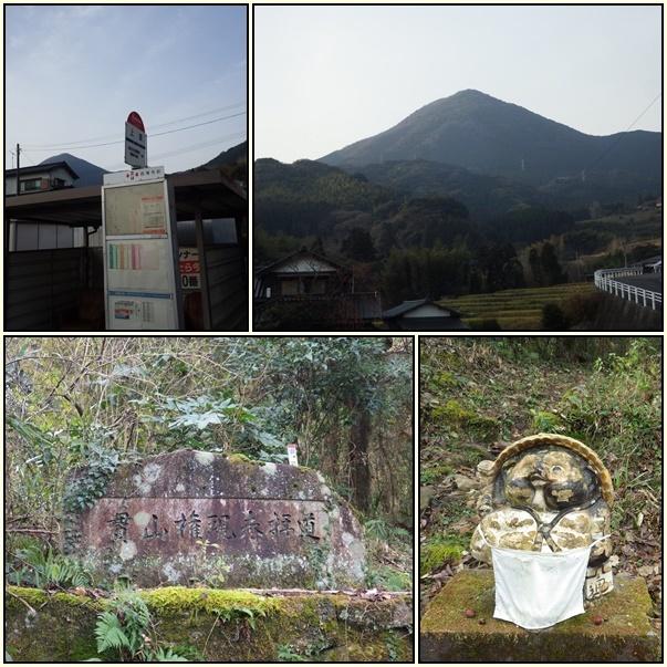本番。上貫から貫山・水晶山へ_e0164643_15300338.jpg