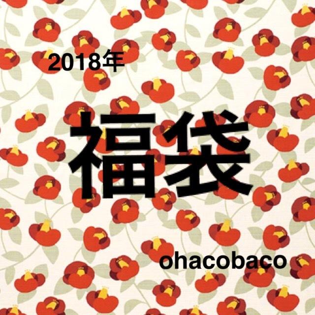 f0162263_20120642.jpg