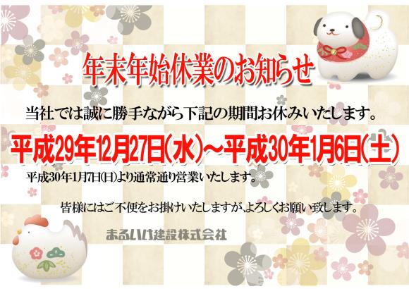 b0228966_10285738.jpg