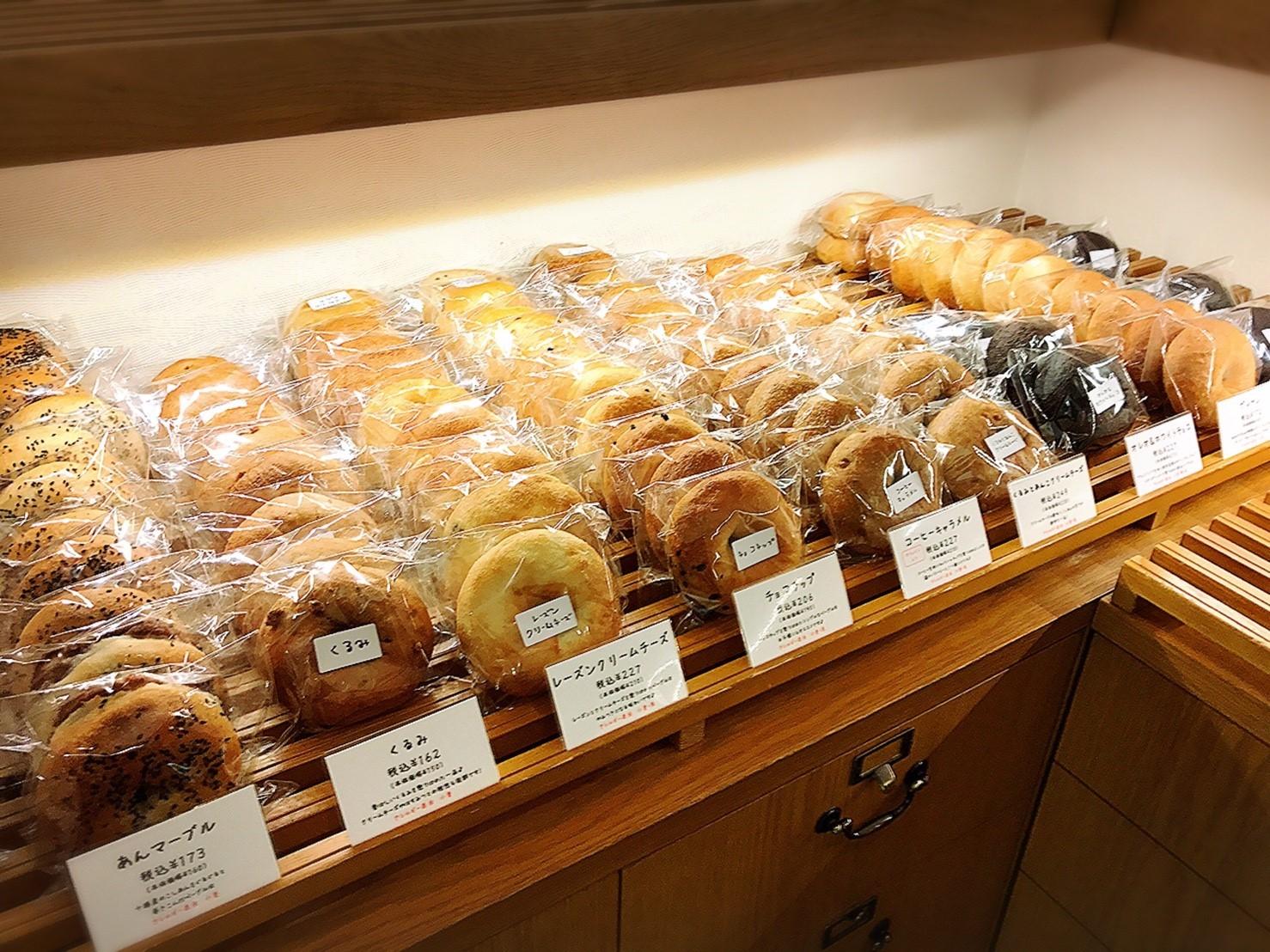 ふわもちパン×こだわりサンド ふわもちさん。/札幌市 厚別区_c0378174_20262120.jpg