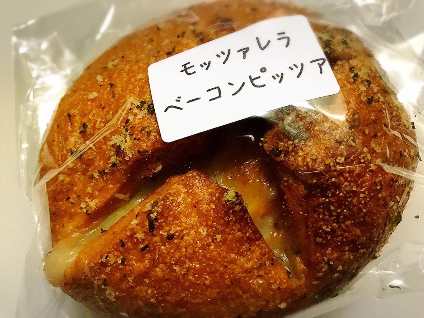 ふわもちパン×こだわりサンド ふわもちさん。/札幌市 厚別区_c0378174_20304031.jpg