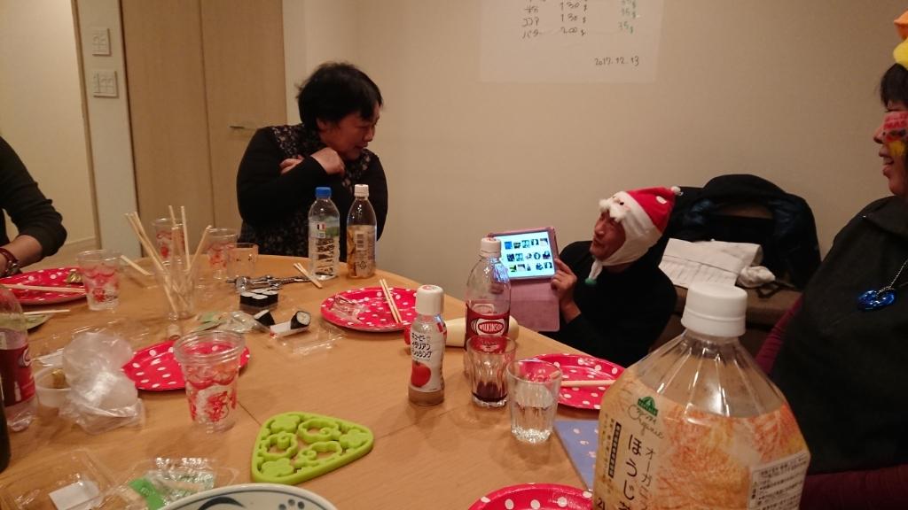 クリスマスパーティーをしてもらいました_e0167593_17203157.jpg