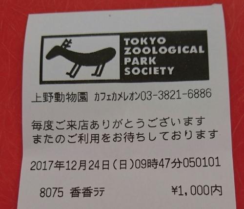 f0033598_12222174.jpg