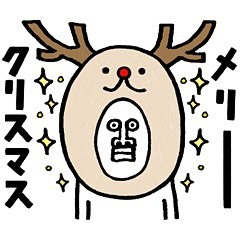 12月25(月)トミーベース カスタムブログ☆ナビゲーター ハマーH2 デリカ納車☆_b0127002_11242385.jpg