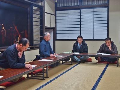 浦佐地域広域協定 第3回運営委員会を開催しました_c0336902_15593832.jpg
