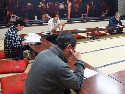 浦佐地域広域協定 第3回運営委員会を開催しました_c0336902_15594732.jpg