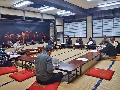 浦佐地域広域協定 第3回運営委員会を開催しました_c0336902_15595879.jpg