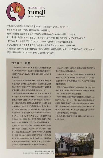 夢二コンクール 開催要項_f0144003_08515772.jpg