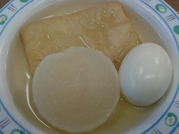 今日の朝食@会社Vol.231_b0042308_07352665.jpg