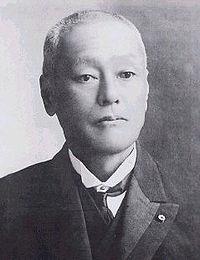 昔のブログから:「日本最初の物理学者は誰か?」→山川健次郎_a0348309_10243863.jpg