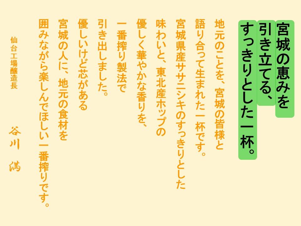 b0081121_612150.jpg