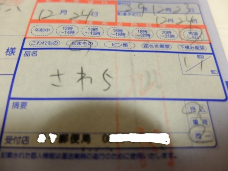 f0362524_20020985.jpg