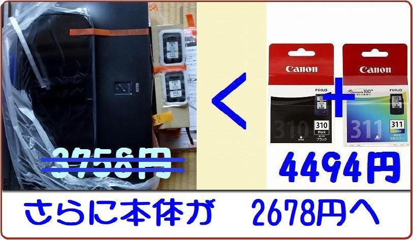 b0036638_13564884.jpg