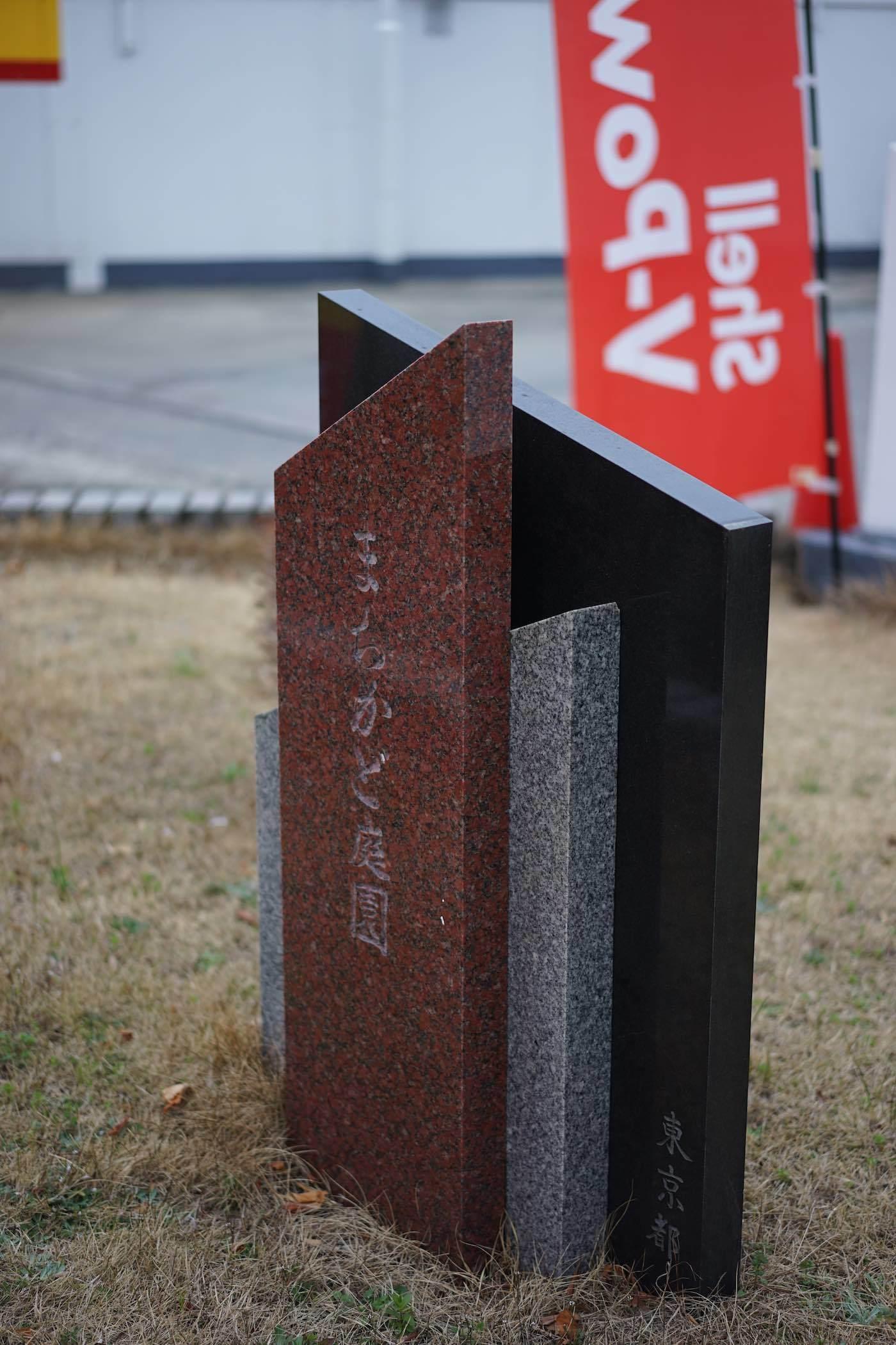 聖蹟桜ケ丘スナップ その58_b0360240_22045726.jpg