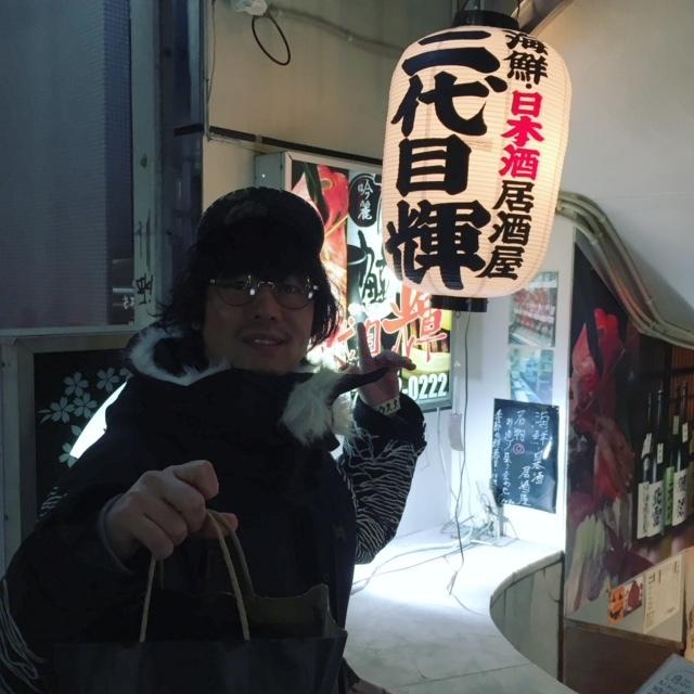 Daily Photo/2017_12_25_e0121640_13471892.jpg