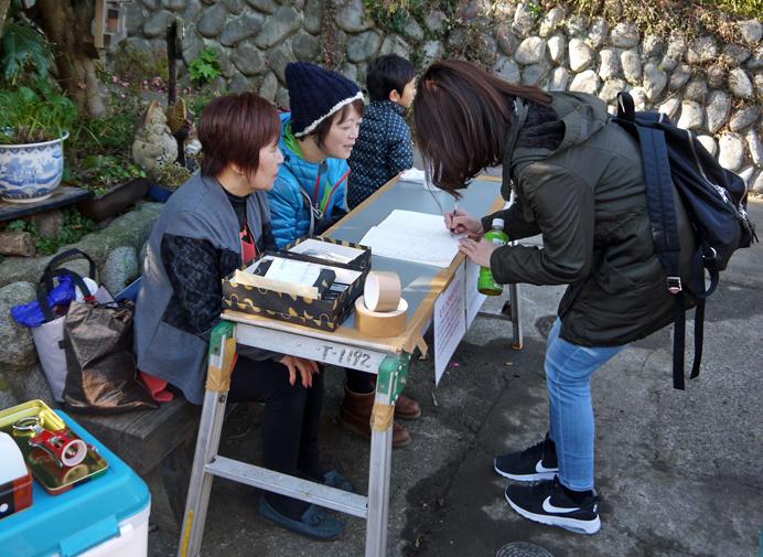 カッちゃん邸の餅つき大会で「北鎌倉の恵み」大好評!12・23_c0014967_09164741.jpg