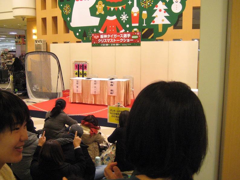 年末イベント_b0057679_09223437.jpg