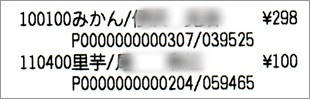 b0260581_10453935.jpg