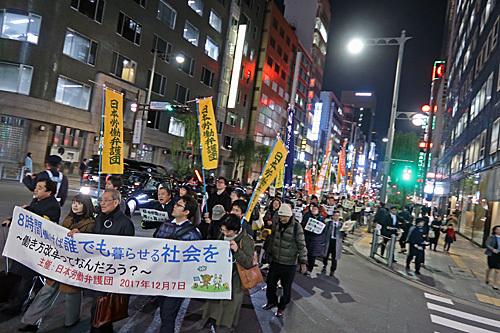 朝鮮半島に平和を! 8時間働けば誰でも暮らせる社会を!_a0188487_21255692.jpg