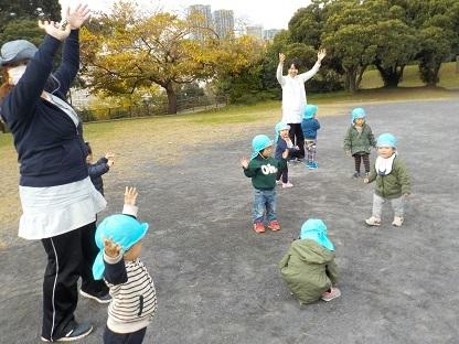 【豊洲園】秋の遠足_a0267292_17492426.jpg