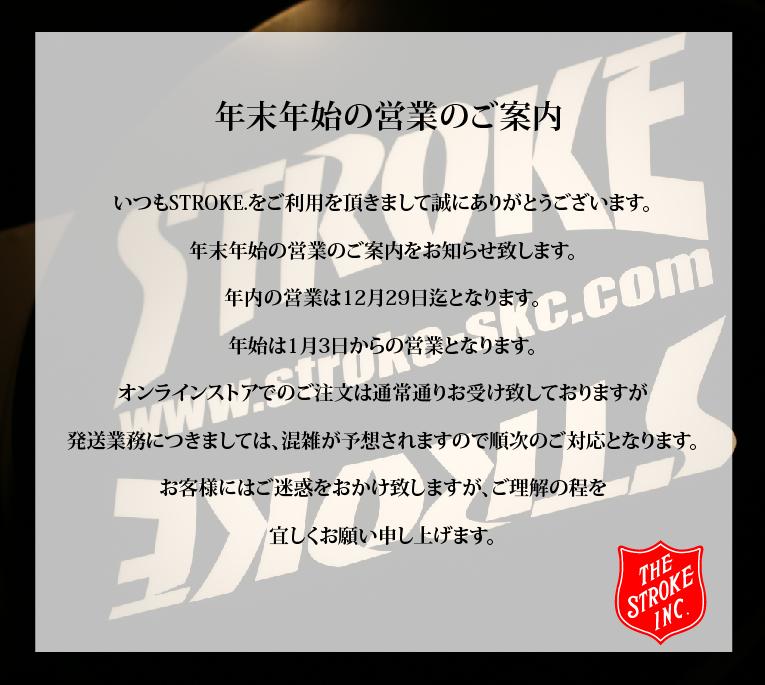 information!!!!!!!_d0101000_1445774.png
