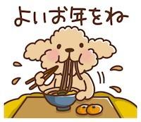 12月28日(木)トミーベース カスタムブログ☆今年一年本当にお世話になりました☆_b0127002_23460783.jpg
