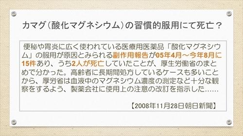 f0299108_22300633.jpg