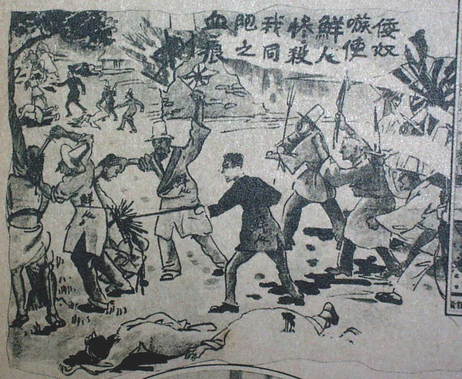 南京大虐殺の真相「高麗棒子」:中国人「抗日戦争で最もひどかったのは朝鮮人だった…」_a0348309_12153588.jpg