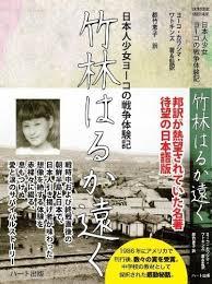 南京大虐殺の真相「高麗棒子」:中国人「抗日戦争で最もひどかったのは朝鮮人だった…」_a0348309_12424664.jpg