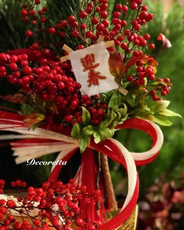 迎春飾りのレッスン_f0296440_23084739.jpg
