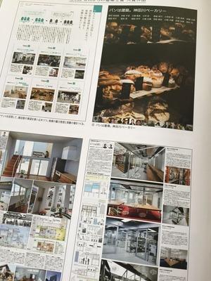 「これからの建築士賞」_e0264942_15473288.jpg