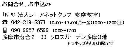 b0221643_10230365.jpg