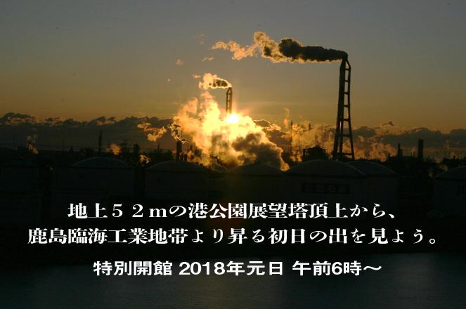 f0229750_16113086.jpg