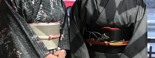 師走の京都のお客様・エルメスカラーのダックス帯揚。_f0181251_18194771.jpg
