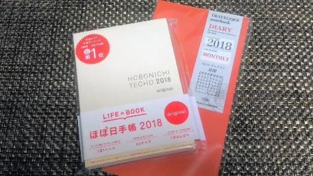 クリスマス→新年へ_c0190960_7265299.jpg