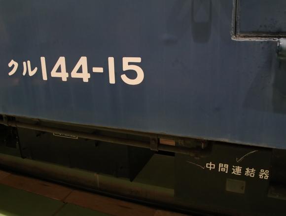 京都鉄道博物館 クルクモル 展示_d0202264_3565823.jpg