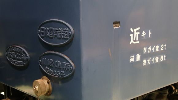 京都鉄道博物館 クルクモル 展示_d0202264_3572849.jpg