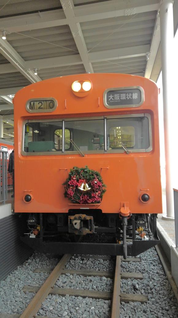 京都鉄道博物館 クリスマスバージョン _d0202264_485932.jpg