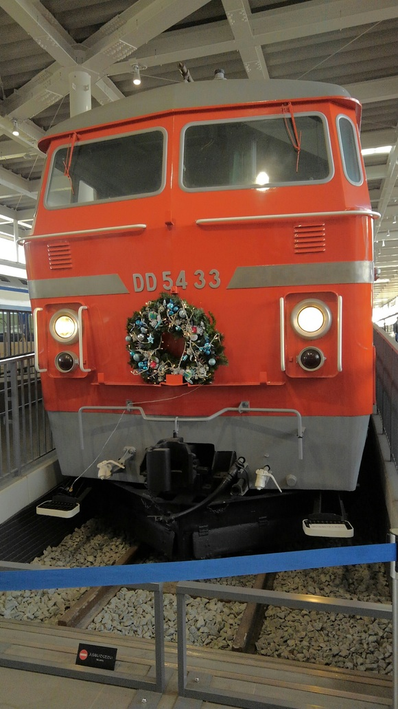 京都鉄道博物館 クリスマスバージョン _d0202264_491648.jpg