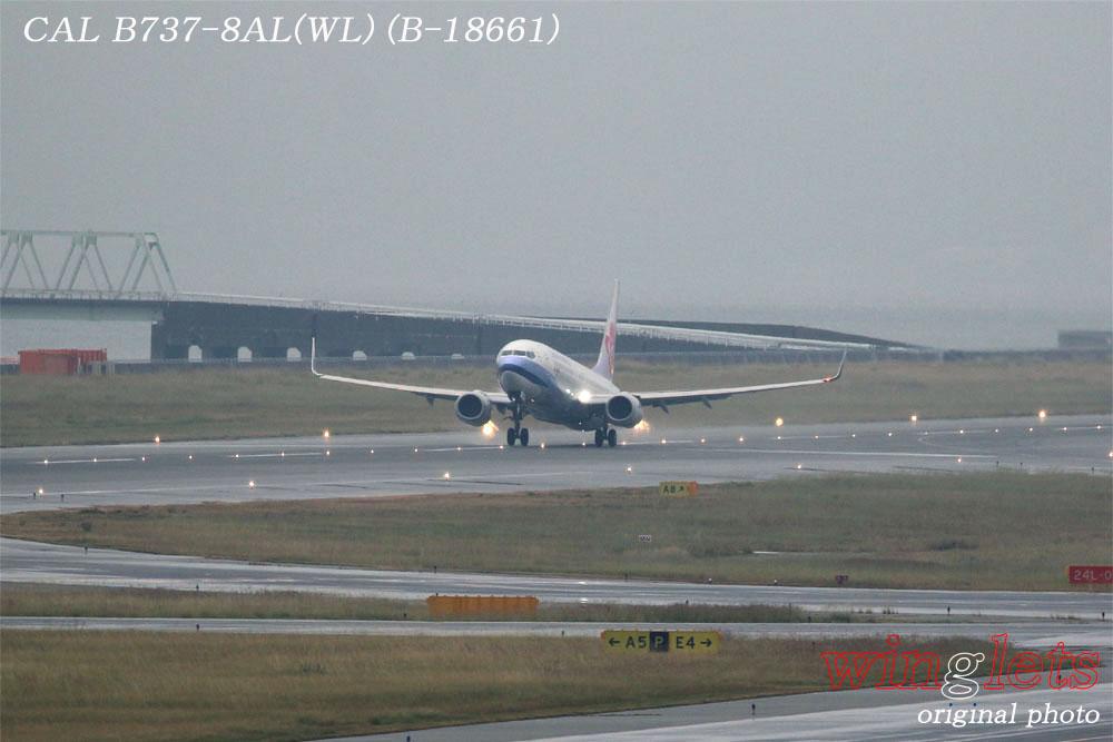 '17年 関西空港(RJBB)レポート ・・・ CAL/B-18661_f0352866_21507100.jpg