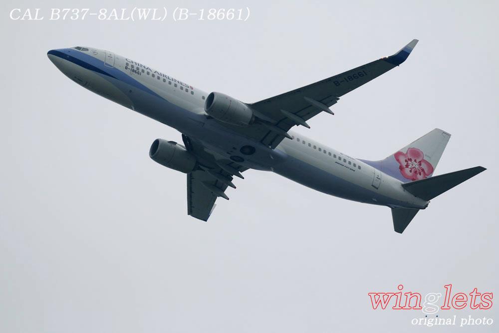 '17年 関西空港(RJBB)レポート ・・・ CAL/B-18661_f0352866_21514881.jpg